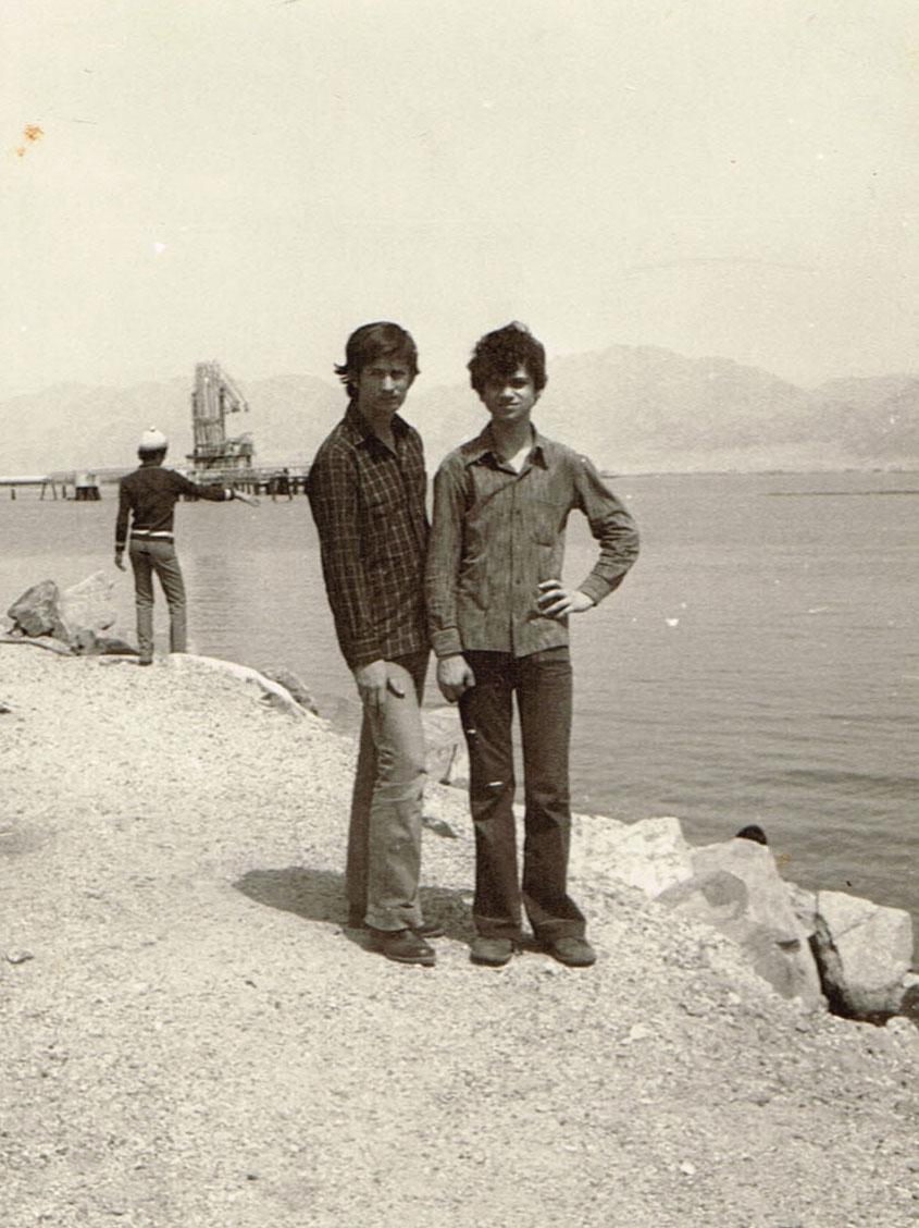 אילת 1975- יצחק מרקו ומשה חימוביץ