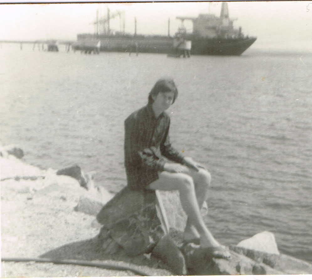 אילת 1975
